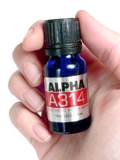 a314 review